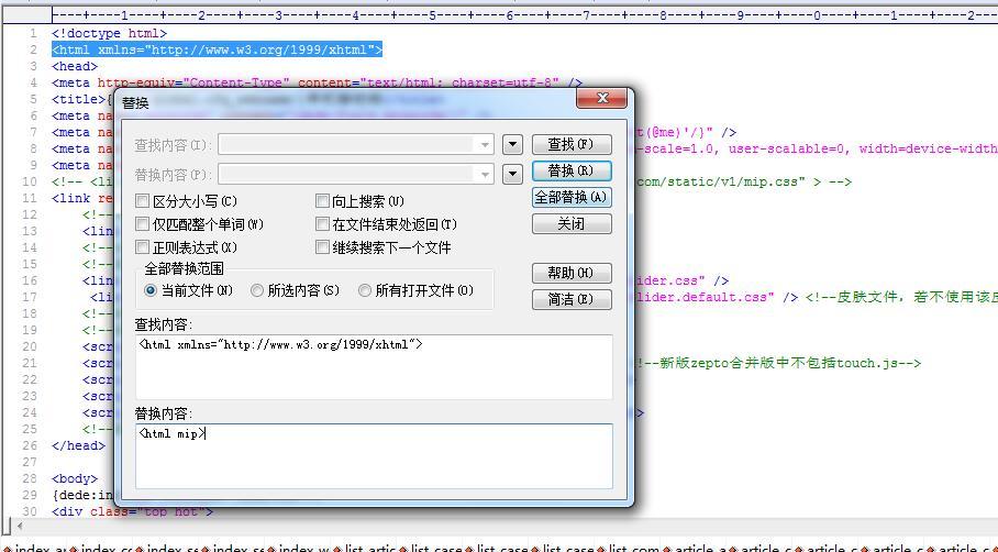 html mip标签图