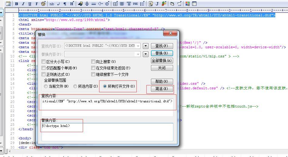 起始标签更改为 <!doctype html>