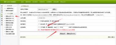 织梦首页分页插件可用于首页无限加载