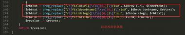 织梦友情链接标签自定义输出bug修复