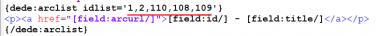 织梦arclist的标签用idlist调用按指定id顺序显示